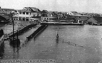 1961.10.31  BZ Swing Bridge looking S.jpg