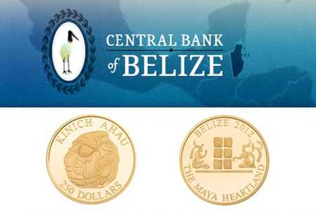 belize-maya-mythical-coin.jpg